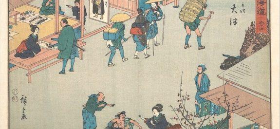 utagawa-hiroshige-2